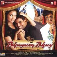 Bhagam Bhag Comedy Movie Poster