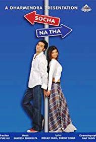 Ayesha Takia hot film actor movie poster