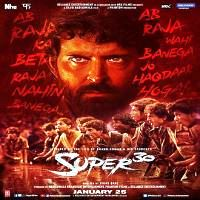 Super 30 Audio Mp3 Songs Download Pagalworld 2019