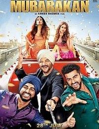 Hit Punjabi Songs Movie Poster