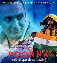 Hindi Adventure Movie Poster