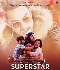 Amin Khan Special Movie Poster