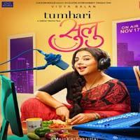 Bidhya Balan Hot Star Movie Poster