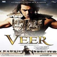 Veer Salman Movie Poster