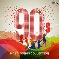 Latest Hindi 90 s Masti Songs Download Pagalworld