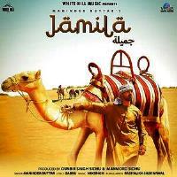 Jamila Punjabi Single Song Poster 2019