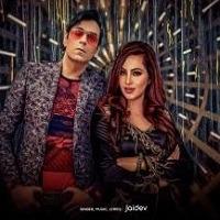 Pyar Di Abc Punjabi Song Album Poster 2019