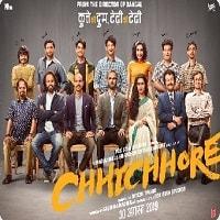 Chhichhore Hindi Upcoming Movie Teaser Poster 2019