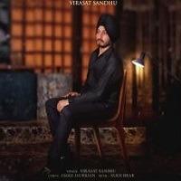 Fark Punjabi Title Poster 2019