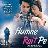 Humne Rait Pe Single Audio Title Poster 2019