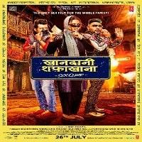 Khandaani Shafakhana Movie Poster 2019