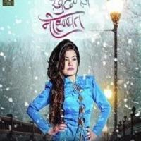 Khudgarz Mohabbat Song Poster Punjabi 2019