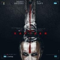 Laal Kaptaan Movie Pre Poster 2019