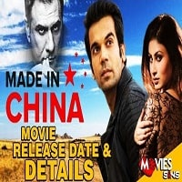 Made in China Movie Pre Poster 2019