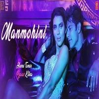 Manmohini Song Poster 2019