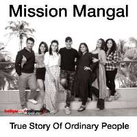 Mission Mangal (2019) Audio Mp3 Songs Download Pagalworld