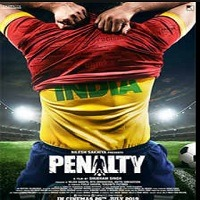 Penalty 2019 Hindi Movie MP3 Songs Download Pagalworld
