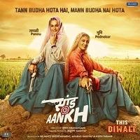 Saand Ki Aankh Hindi Audio Songs Free Download Pagalworld