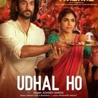 Udhal Ho Single Song Feom Malaal Movie Poster 2019