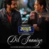 Dil Jaaniye Audio Song Download Pagalworld 2019