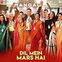 Dil Mein Mars Hai 2019 Audio Song Download Pagalworld