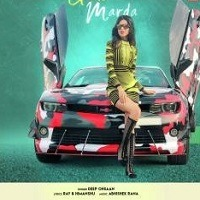 Gedi Marda Punjabi Audio Song Free Download Pagalworld