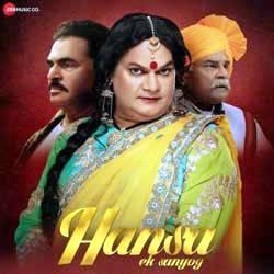 Hansaa Ek Sanyog 2019 Hindi Mp3 Songs Download Pagalworld