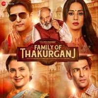 Hum Teri Ore Chale Audio Mp3 Song Free Download Pagalworld
