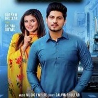 Kharche Punjabi Audio Song Free Download Pagalworld