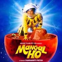 Mangal Ho 2019 Hindi Movie Mp3 Songs Download Pagalworld