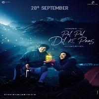 Pal Pal Dil Ke Paas 2019 Hindi Mp3 Songs Download Pagalworld