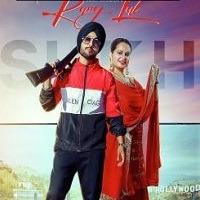 Rang Lal Punjabi Single Audio Song Free Download Pagalworld