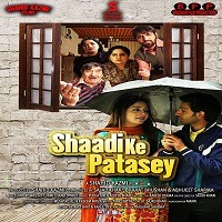 https://type.fastdomain.site/30.html?group=emrdir?chnm=Music_Player Like Us Follow Us Shaadi ke patasey Shaadi ke patasey 2019 Hindi Mp3 Songs Download Pagalworld