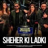 Sheher Ki Ladki Single Audio Song Download Pagalworld