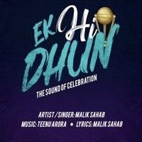 Syska Ek Hi Dhun Cricket Anthem Mp3 song Download Pagalworld
