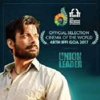 Union Leader 2019 Hindi Movie Mp3 Songs Download Pagalworld