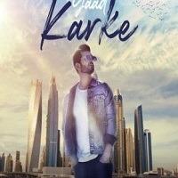 Yaad Karke POP Audio Song Mp3 Download Pagalworld 2019