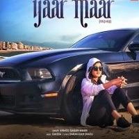 Yaar Maar Audio Mp3 Song Download Pagalworld 2019