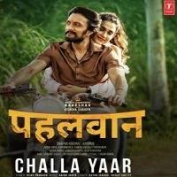 Challa Yaar 2019 Audio Mp3 Song Download Pagalworld