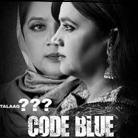 Code Blue 2019 Hindi Mp3 Songs Download Pagalworld
