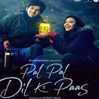 Dil Uda Patanga Single Audio Song Download Pagalworld