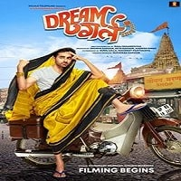 Dream Girl 2019 Audio Mp3 Songs Download Pagalworld
