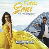 Enni Soni (Saaho 2019) Audio Mp3 Song Download Pagalworld