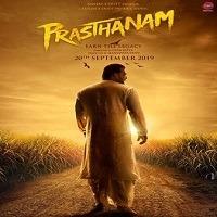 Prasthanam 2019 Hindi Mp3 Songs Download Pagalworld