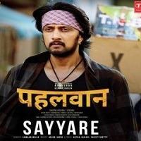 Sayyare 2019 Audio Mp3 Song Download Pagalworld