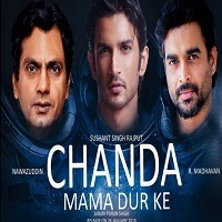 Chanda Mama Door Ke 2019 Mp3 Songs Download Pagalworld