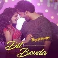 Dil Bevda 2019 Mp3 Download Pagalworld
