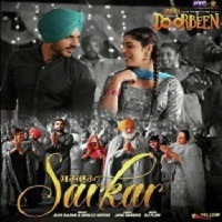 Doorbeen Punjabi Audio Full Album Song Download Pagalworld