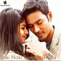 Enai Noki Paayum Thota 2019 Mp3 Songs Download Tamil Masti