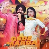 Gede Marda 2019 Mp3 Song Download Pagalworld